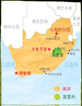 南非-地圖-01