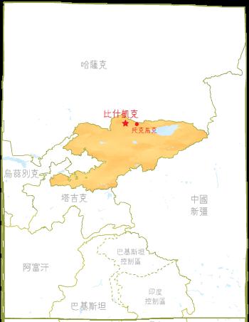 吉爾吉斯-地圖-01