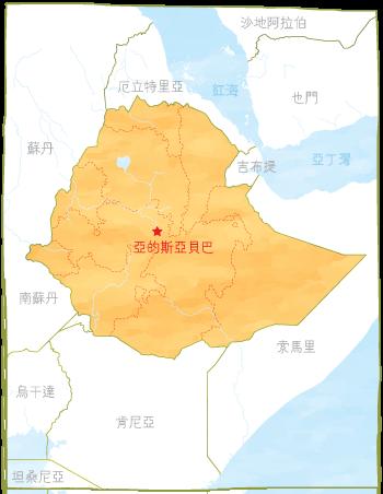 埃塞俄比亞-地圖-01
