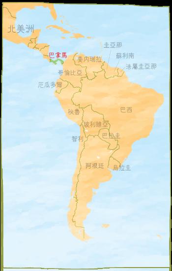 巴拿馬-地圖-02