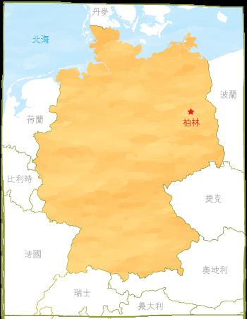 德國-地圖-01