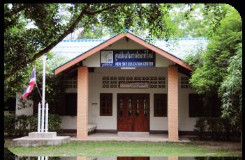 泰國-事工介紹-新天成人學校