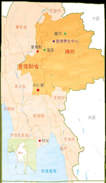 緬甸地圖-02c