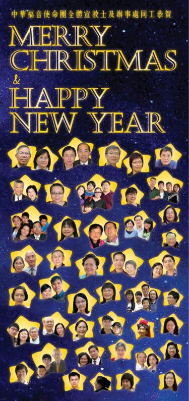 香港區快訊 2014(11-12) v2-01