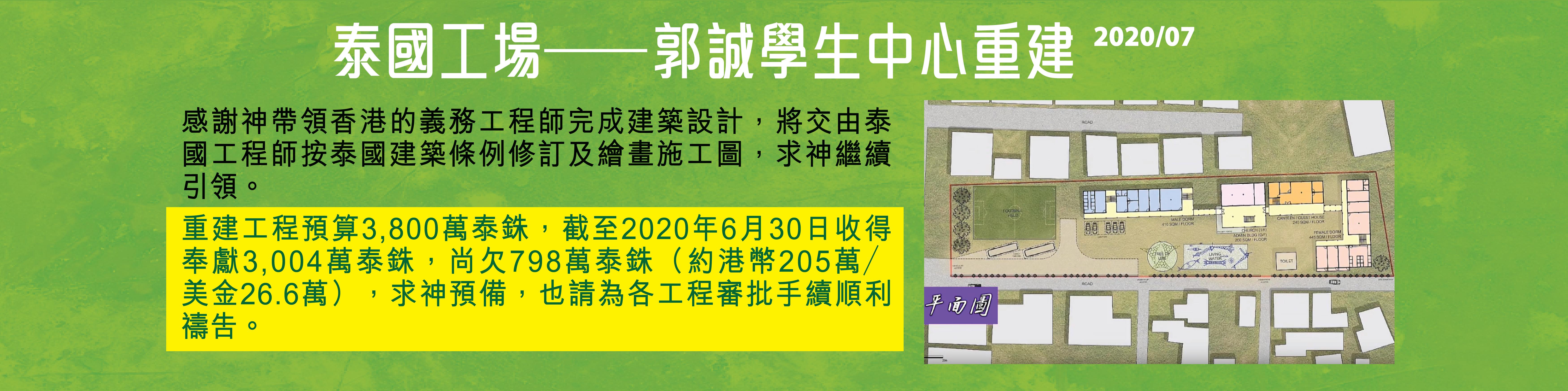 2020-CB-02-web-banner-1680-x-420-02-1
