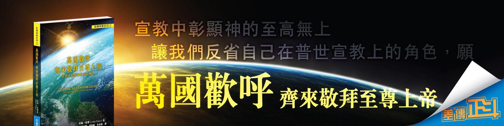 CB-01-web-banner-1680-x-420-B1-02