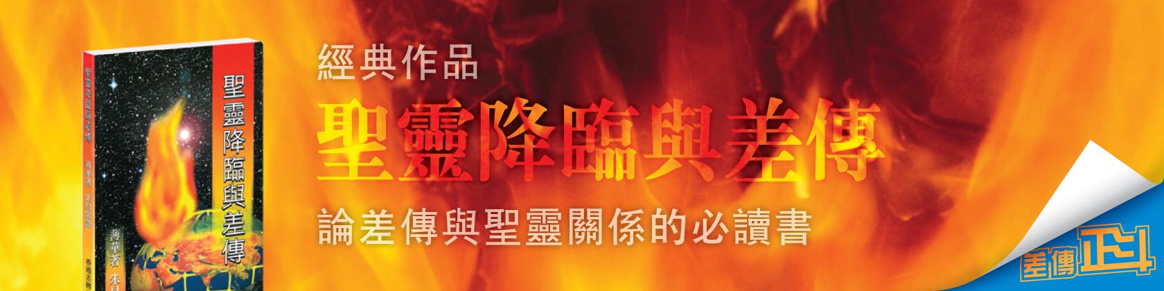 CB-01-web-banner-1680-x-420-B1-03