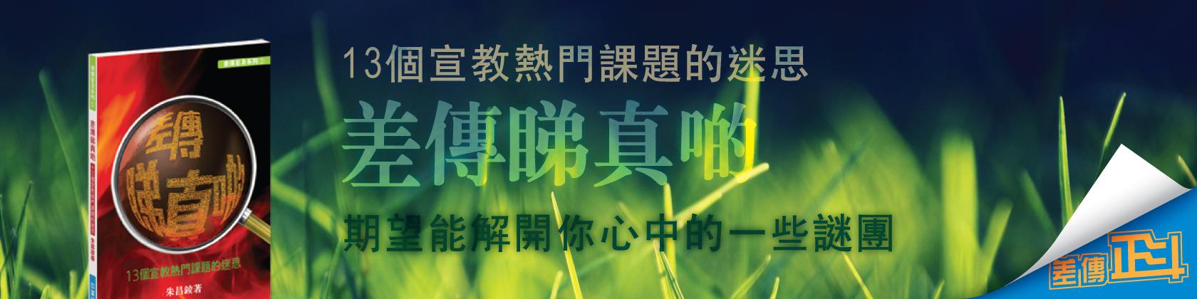 CB-01-web-banner-1680-x-420-B1-041