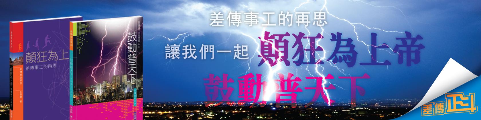 CB-01-web-banner-1680-x-420-B1-05