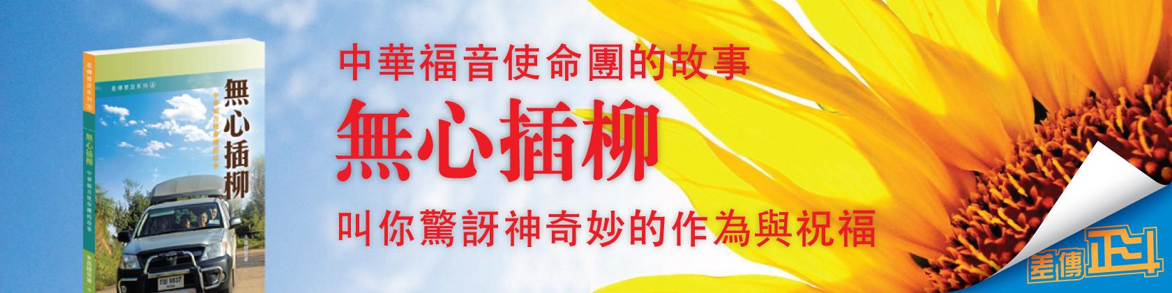 CB-01-web-banner-1680-x-420-B1-06