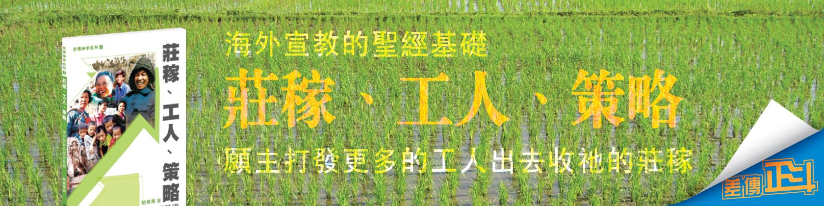 CB-01-web-banner-1680-x-420-B2-02