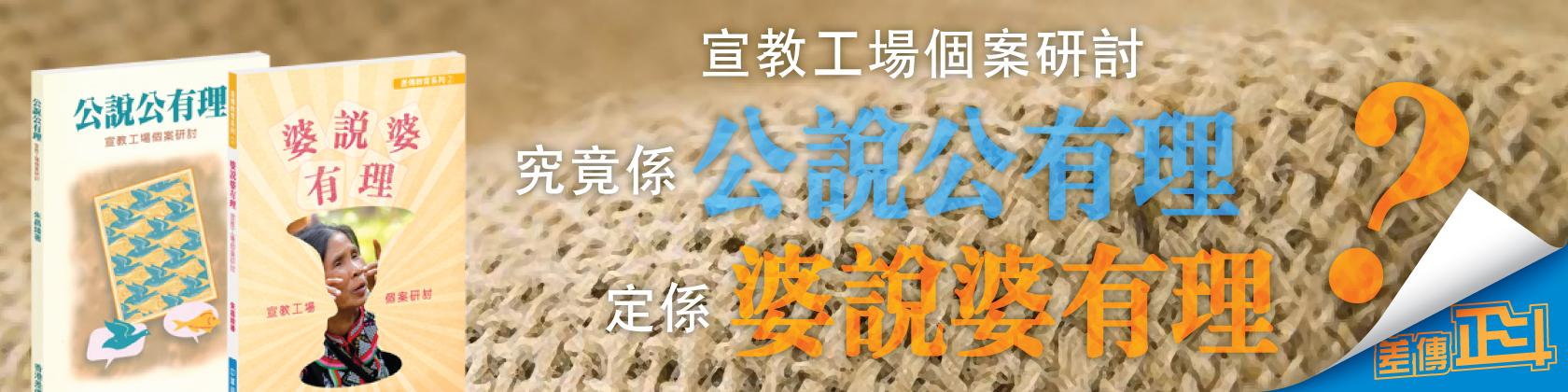 CB-01-web-banner-1680-x-420-B2-03