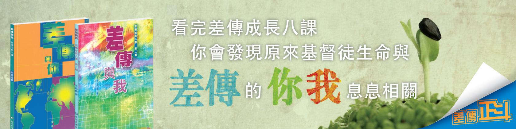 CB-01-web-banner-1680-x-420-B2-05