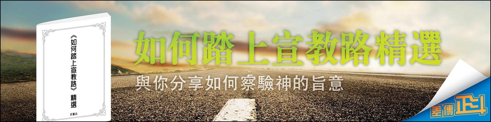 CB-01-web-banner-1680-x-420-B2-06