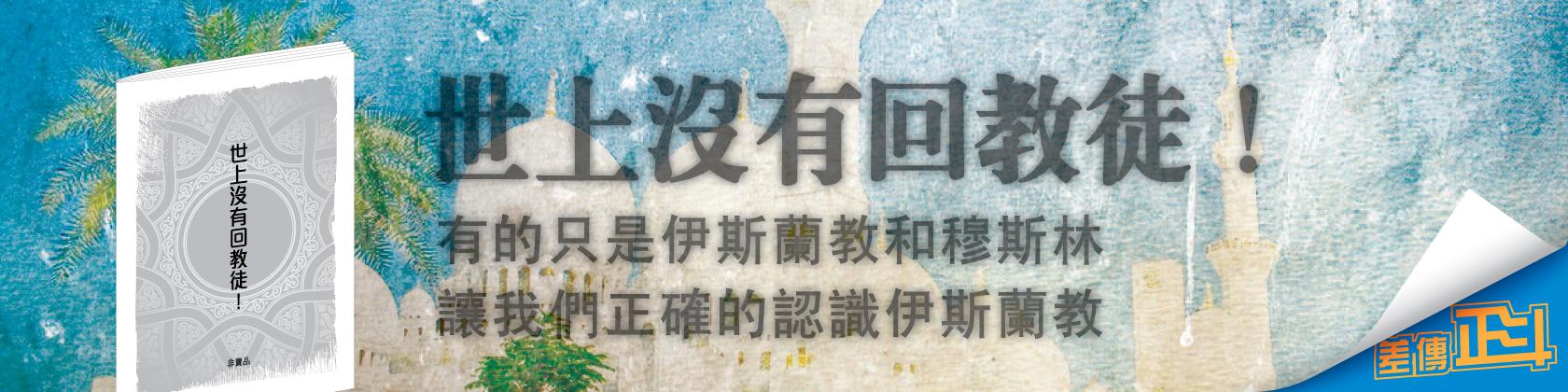 CB-01-web-banner-1680-x-420-B2-07