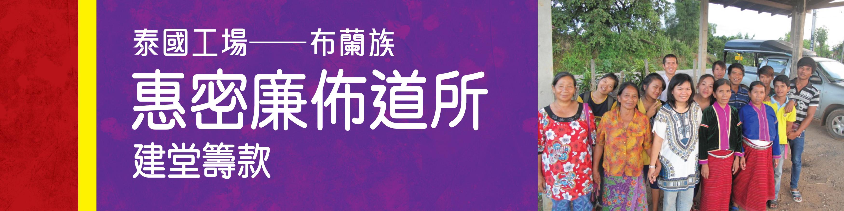CB-02-web-banner-1680-x-420-012