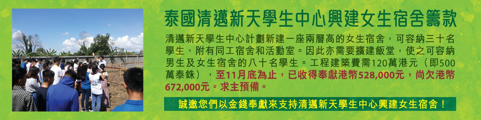 CB-02-web-banner-1680-x-420-016