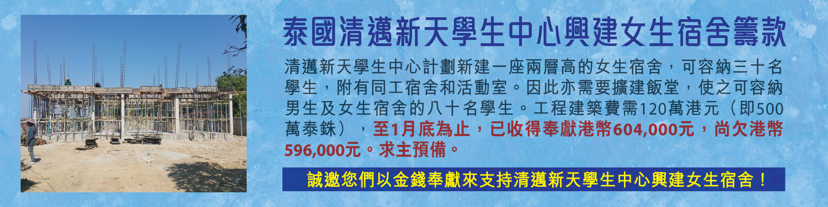 CB-02-web-banner-1680-x-420-017