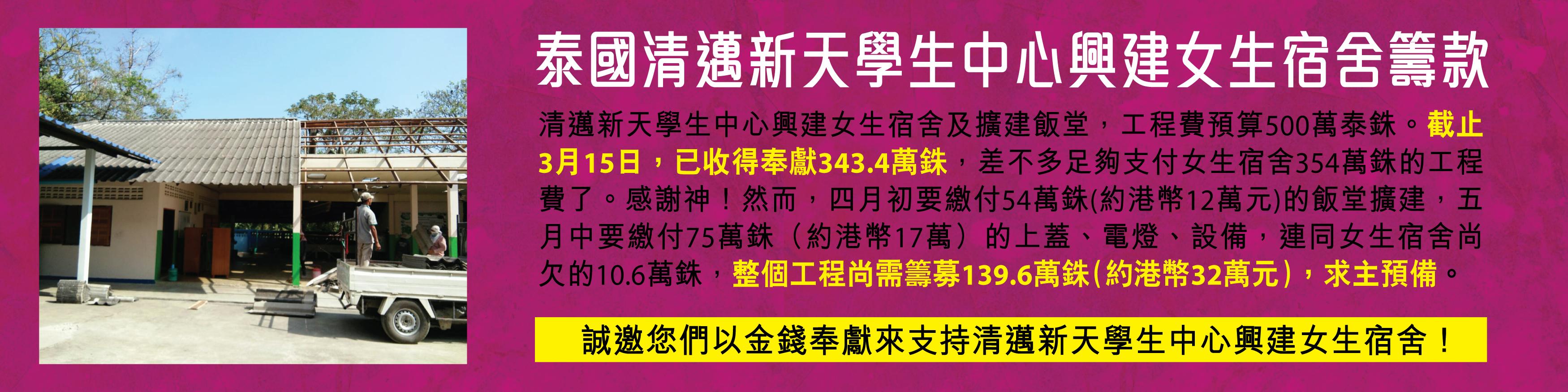 CB-02-web-banner-1680-x-420-018