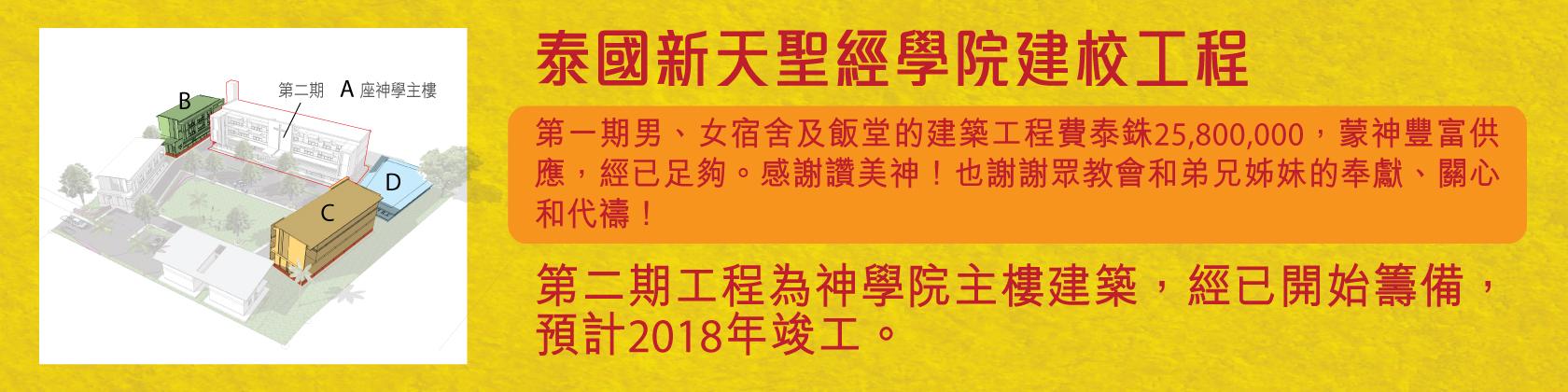 CB-02-web-banner-1680-x-420-024