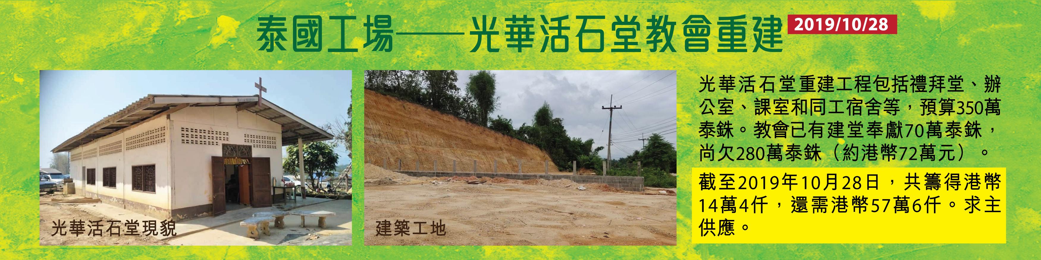 CB-02-web-banner-1680-x-420-03-6