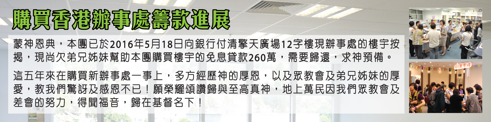 CB-02-web-banner-1680-x-420-032