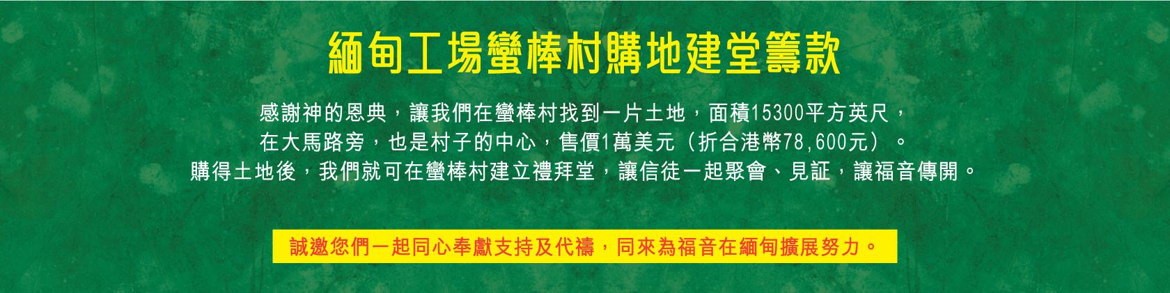 CB-02-web-banner-1680-x-420-04-1