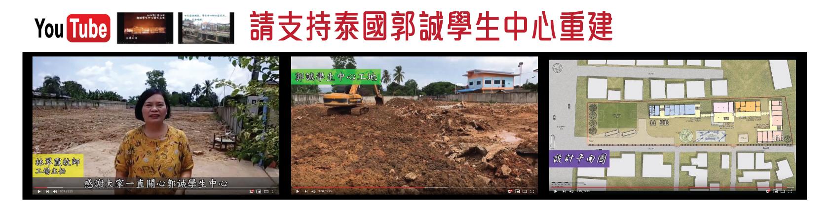 CB-02-web-banner-1680-x-420-04-3