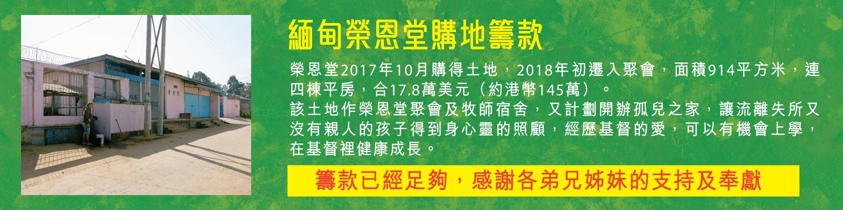 CB-02-web-banner-1680-x-420-05-2