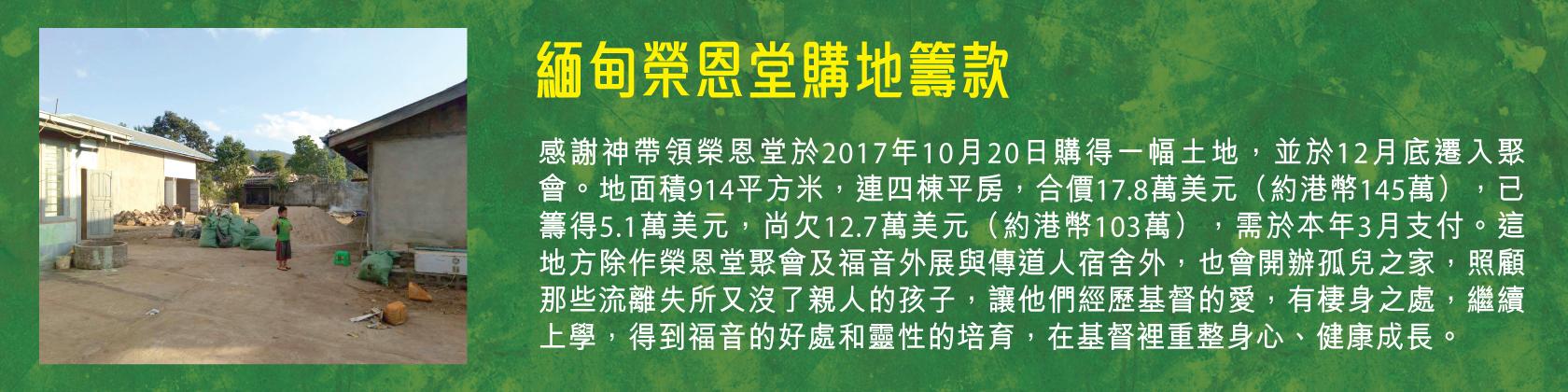 CB-02-web-banner-1680-x-420-06-1