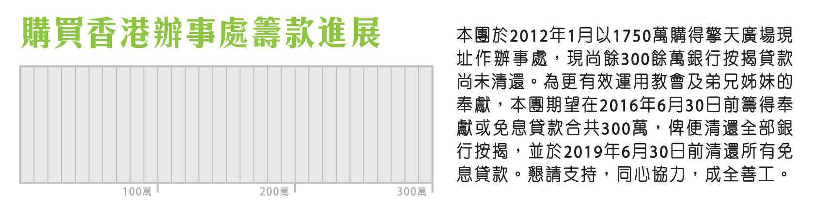 CB-02-web-banner-1680-x-420-06