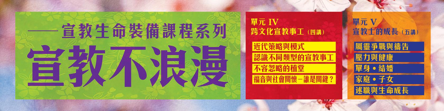 CB-02-web-banner-1680-x-420-v2-02