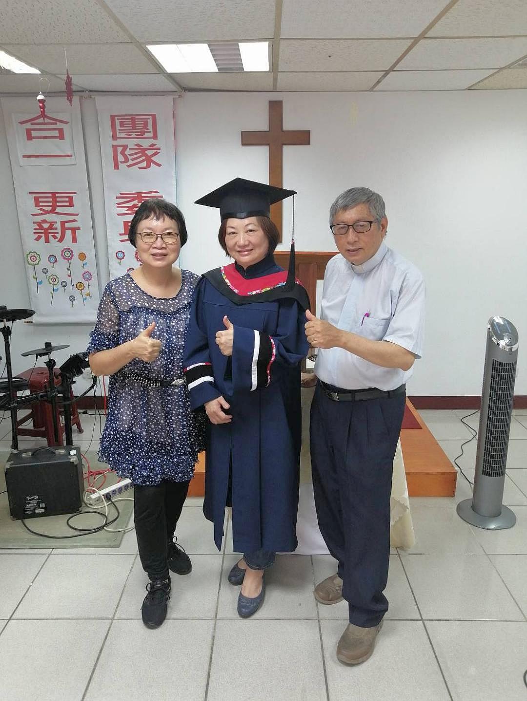 余智惠神學畢業
