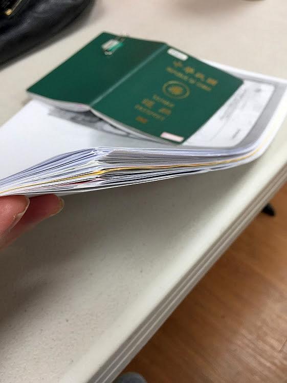 厚厚的簽證文件